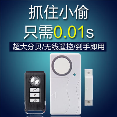 For wireless home store cabinet anti-theft doors and windows magnetometer sensor