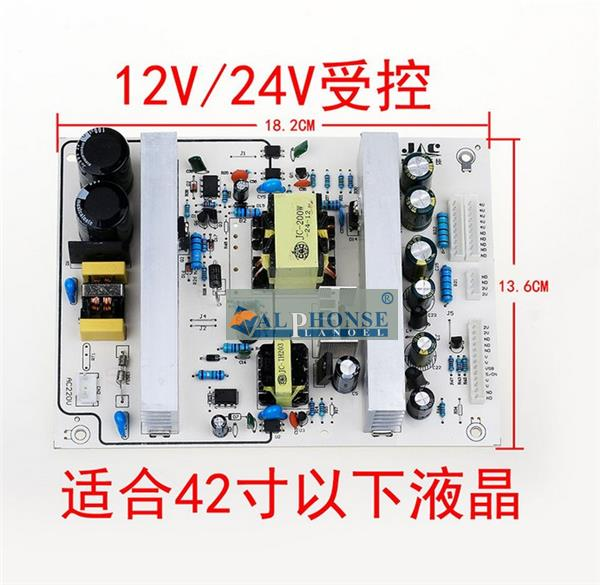 LCD TV power board general 32 inch 42 inch TV general board LED accessories 12V24V