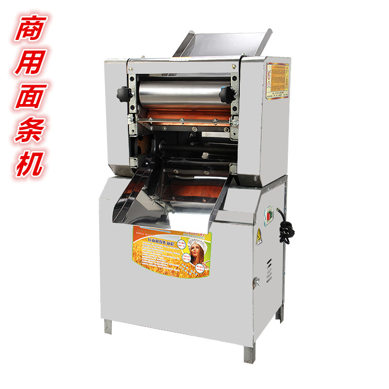 Pressure machine automatic rolling machine of large commercial electric noodle machine new Hanging noodles noodles machine machine