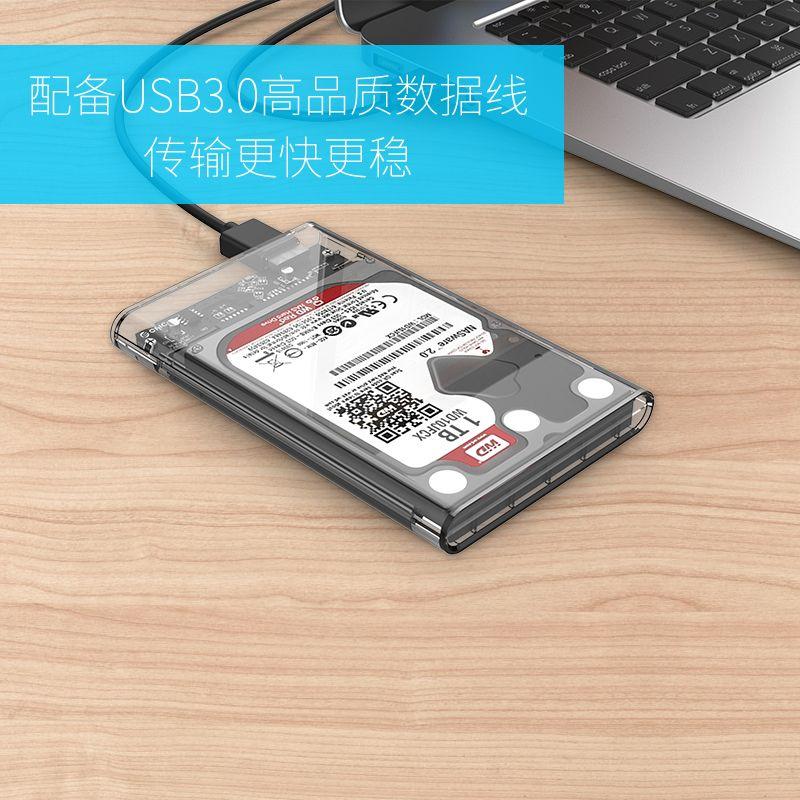 2,5 / pouce de cartouche de disque dur mobile sans fil WiFi nuage de la boîte de stockage usb3.0 partage partage filaire NS