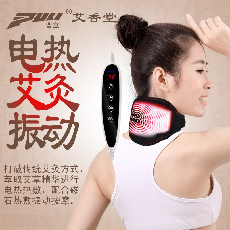 Electric heating neck protection instrument, neck neck, neck, neck, neck, neck and neck