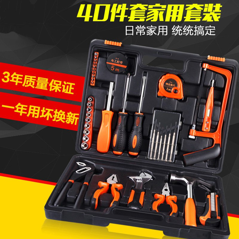 Hardware household toolbox set, multi-functional belt electrician, woodworking manual maintenance group, hammer screwdriver combination