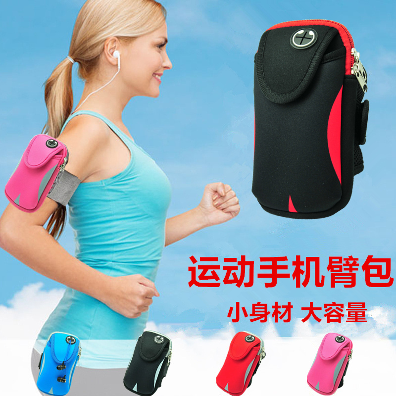 Jin M5M6plus mobile phone with M2017 fitness running arm arm S8S9 arm set of equipment for men and women