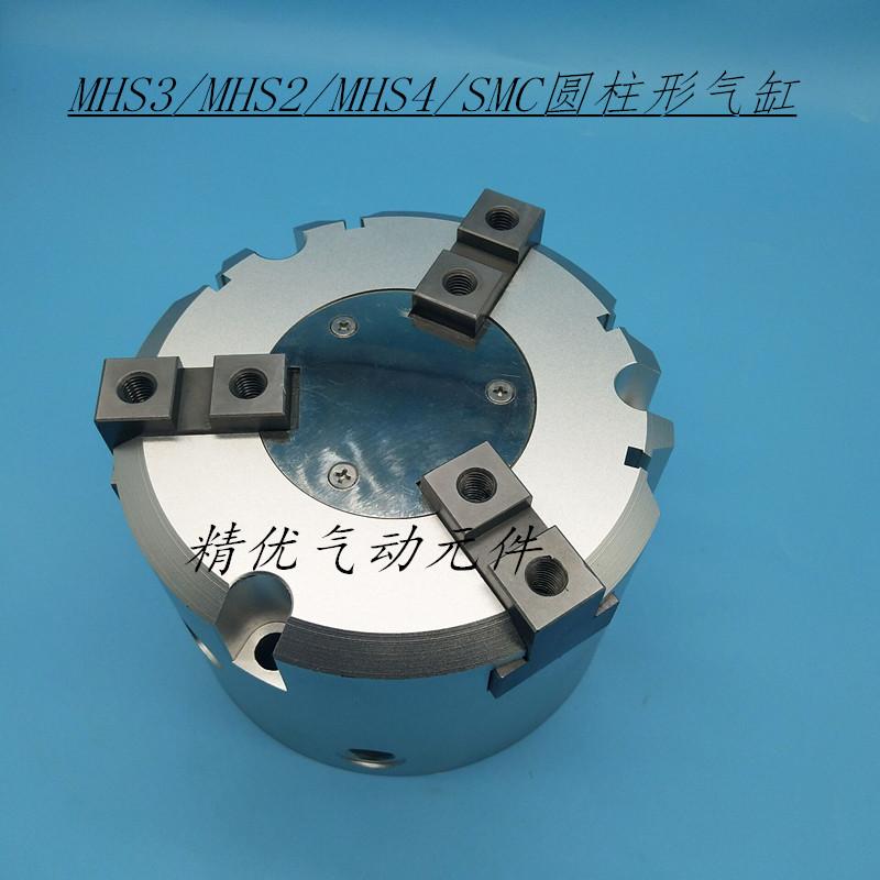 MHS4-16D/20D/25D/32D/40D/50D/63D-M9N/SMC kulaté prsty ten plyn drápy /