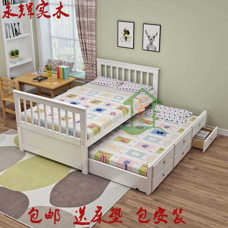 Special offer shipping green pine wood Yonghui children bed double bed with Tuochuang drawer white wood bed