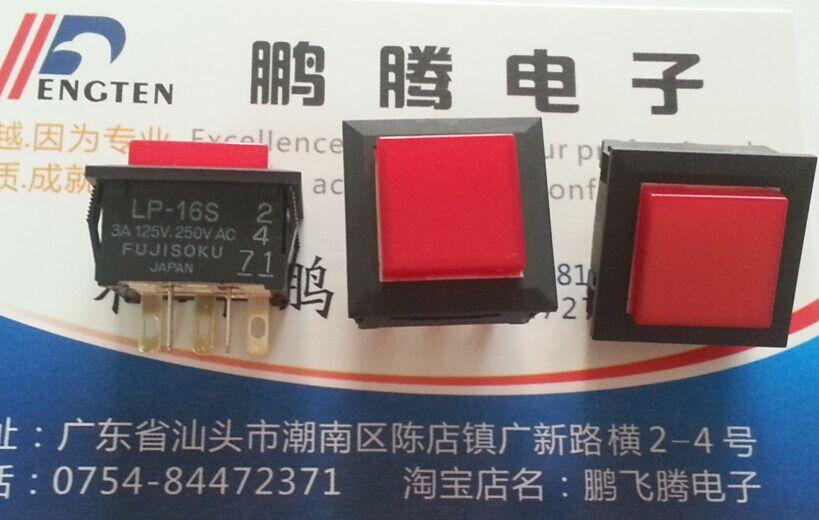 Touche le Japon Fujitsu FUJISOKULP2S-16S-229 avec un commutateur de touche lumineux à del rouge