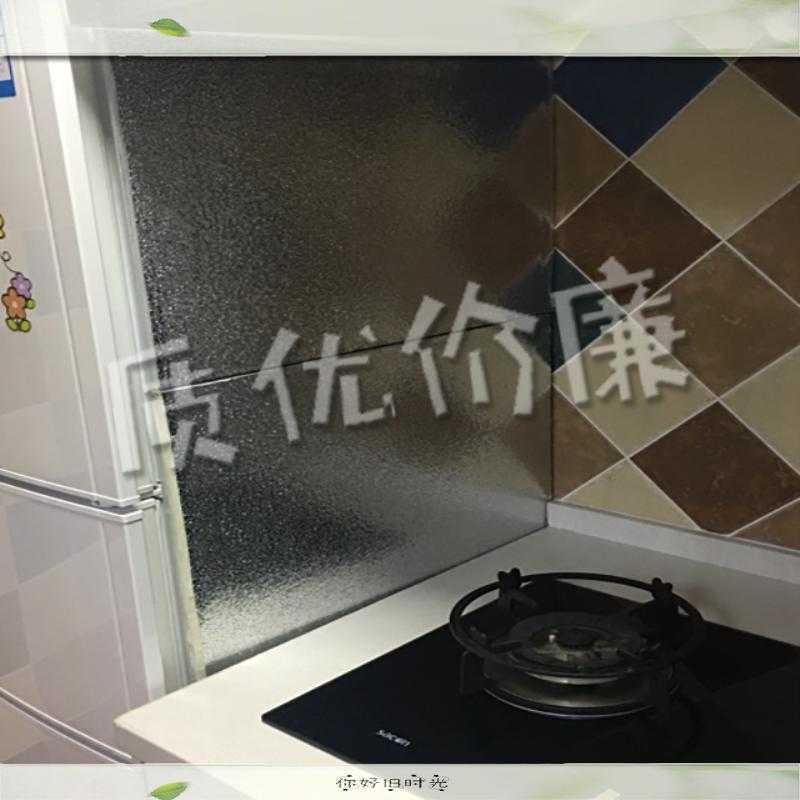 La nevera Cocina elaborada de aislamiento aislamiento térmico aislamiento anti - aceite de cocina la cocina de fuego.