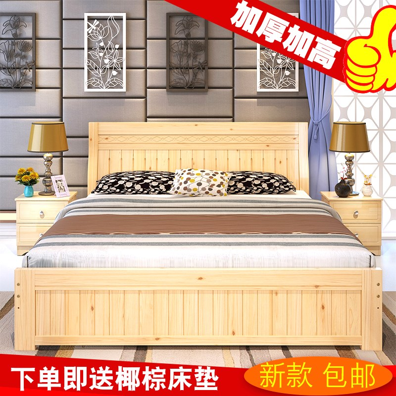 Solid wood bed, double bed, pine bed, storage bed, Chinese bed, 1.8.1.5 m bed, single bed, 1.351.2 furniture