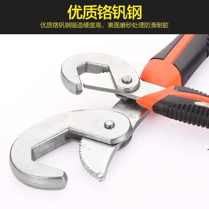Household tools, set wrenches, combination tools, home maintenance, German hardware tools, multifunctional sets