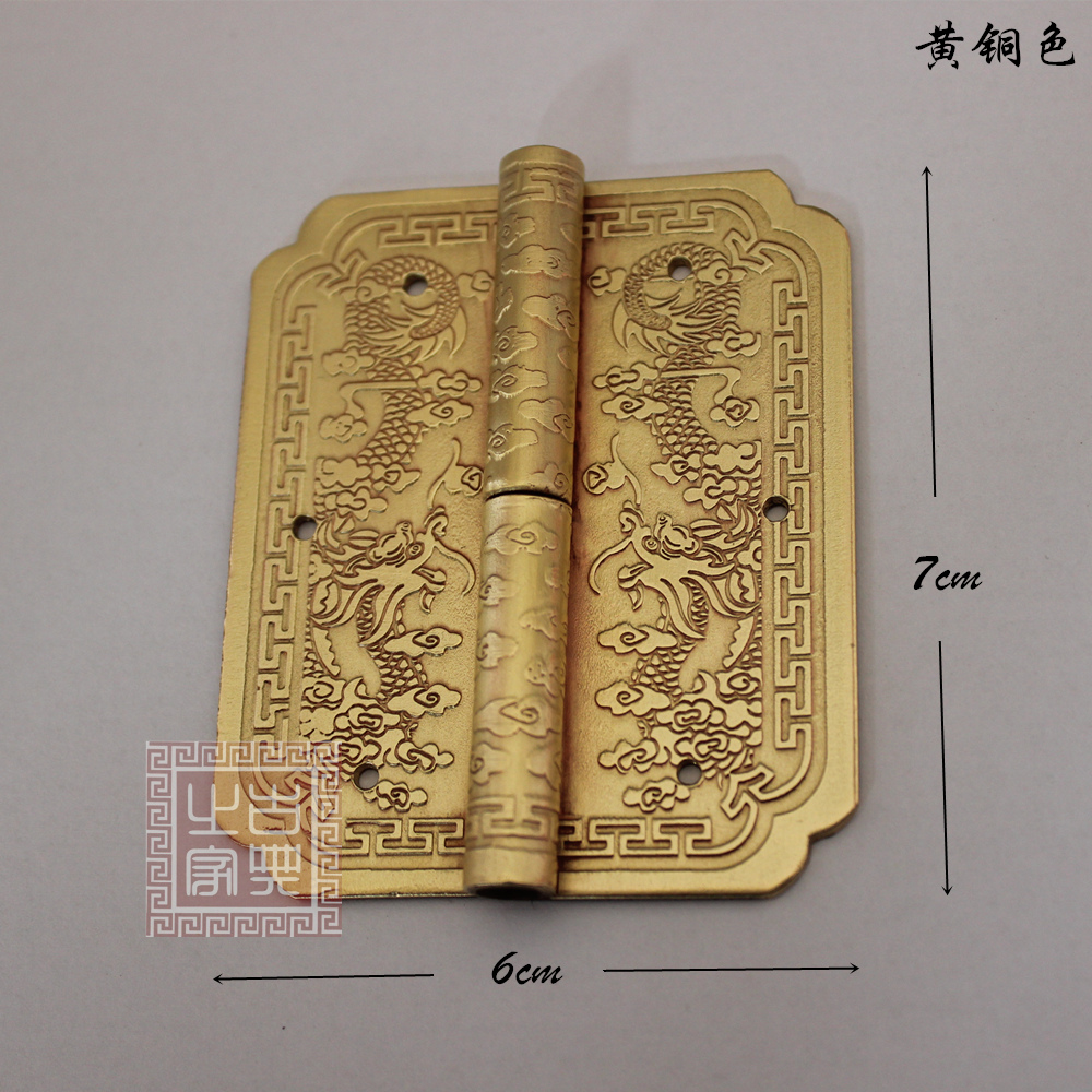 Chinese furniture copper fittings, antique bookcase door, hinge, pure copper hinge, Yunlong hinge B-021