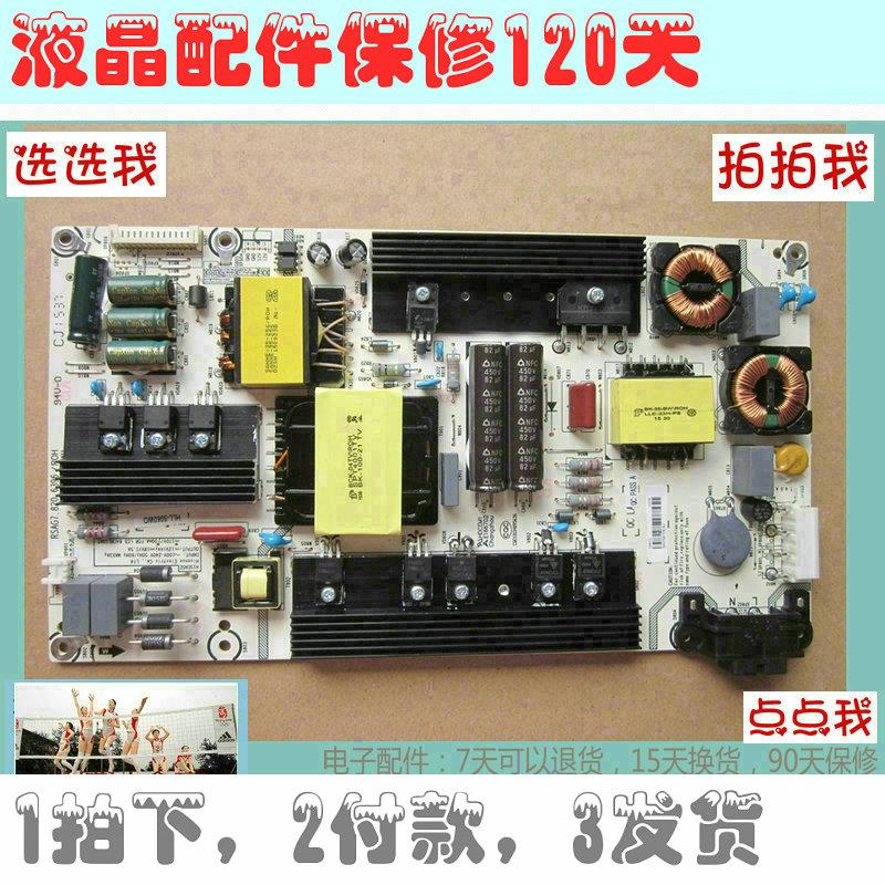 Hisense LED55K300UD55 - Zoll - LCD - stromleitungen die wichtigsten digitalen KAY1933 hochdruck - Platte LCD - TV