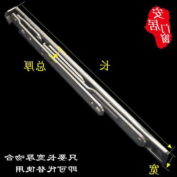 Dobradiça de aço inoxidável suporte deslizante janela de batente de armação Liga de alumínio janela de batente com dobradiça - Quatro Barras