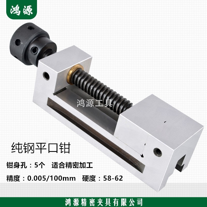 With 2 inch 3.5 inch square vise 4 inch 6 inch hot batch shipping QGG precision manual clamp grinder