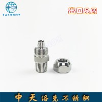 304 stainless steel quick twist joint, straight through quick coupling, gas pipe joint quick joint, PU pipe joint