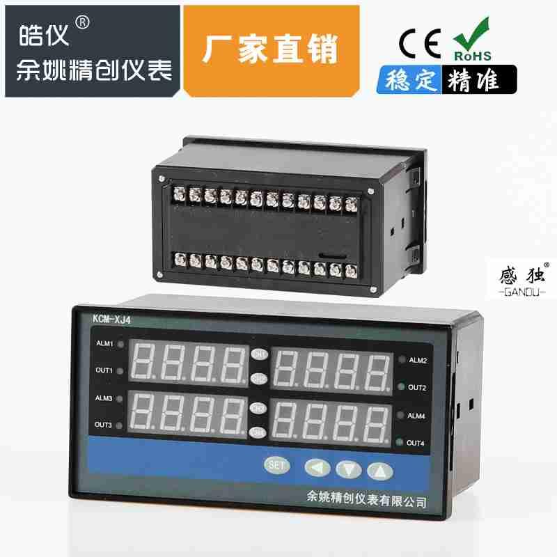 다중 온도 제어 미터 4-20mA 온도 센서 만능 입력 다중 샘플링 다중 지능 PID 조절