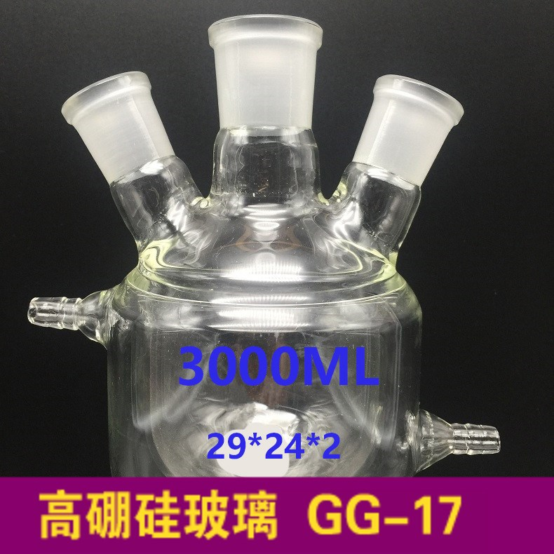 Three 3000ml/29*24*2 double jacketed reactor reactor glass jacketed reaction flask