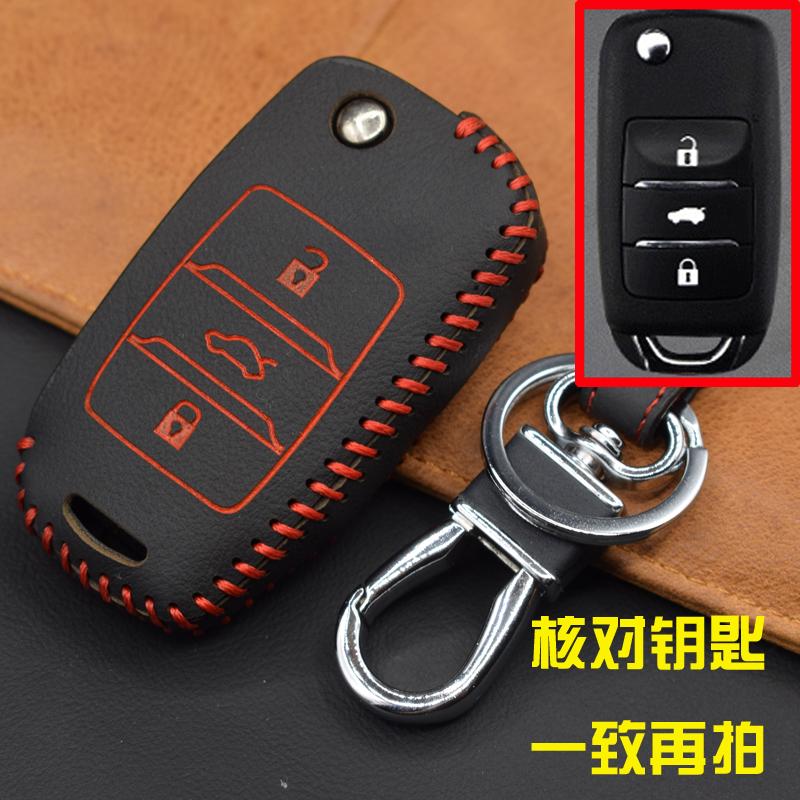 Aplica - se a chave Da Bolsa EM couro para Chang 'an, a Auchan, O controle remoto do carro acessórios fivela