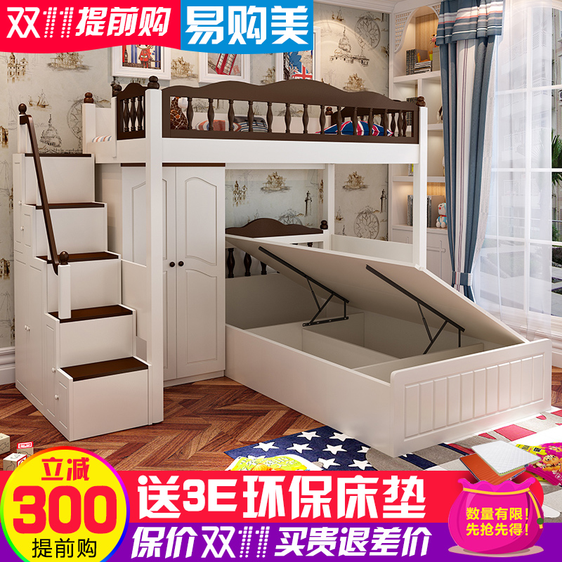 Solid wood bed height of American children's mother bed and table bed combined bed with high bed desk wardrobe box