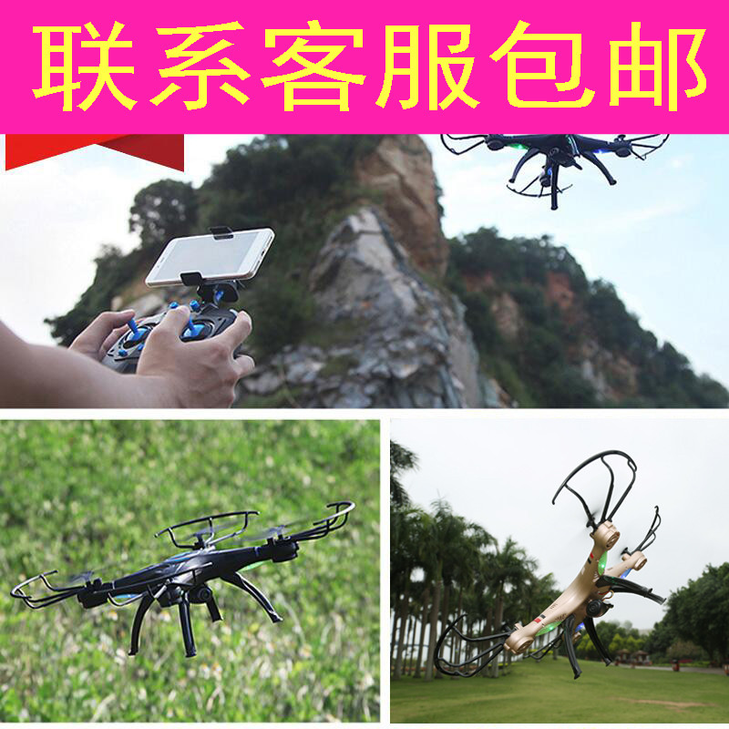 Aerial drone four-axis charging helicopter remote control aircraft boys children's toys