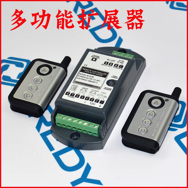 automatisk elektrisk dörr fjärrkontroll / moduler automatiskt dörr multifunktionella / / automatiska dörrar som en universal - fjärrkontroll