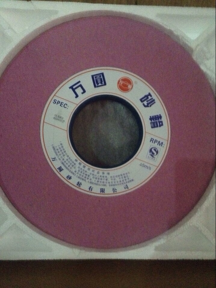 Cylindrical grinding wheel size 60-80-100, 71A/PA400*45*127 red hardness K-L5V
