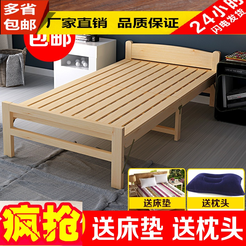 Shipping wooden folding bed bed cypress 0.8m1 m 1.2 single bed children bed siesta bed