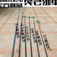 A full set of insulated lightning delivery super hard copy fish fishing rod telescopic rod fishing fish fishing fishing a single package