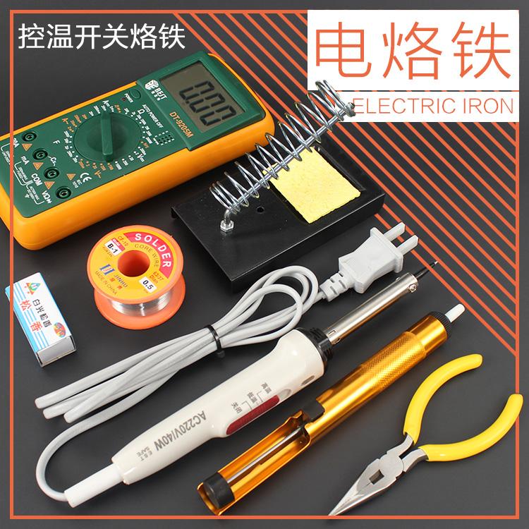 - OS Pacotes de manutenção solda ferro de solda ferro de solda elétrica para USO doméstico conjunto ferramenta caneta Pistola de solda (soldagem de ferro p