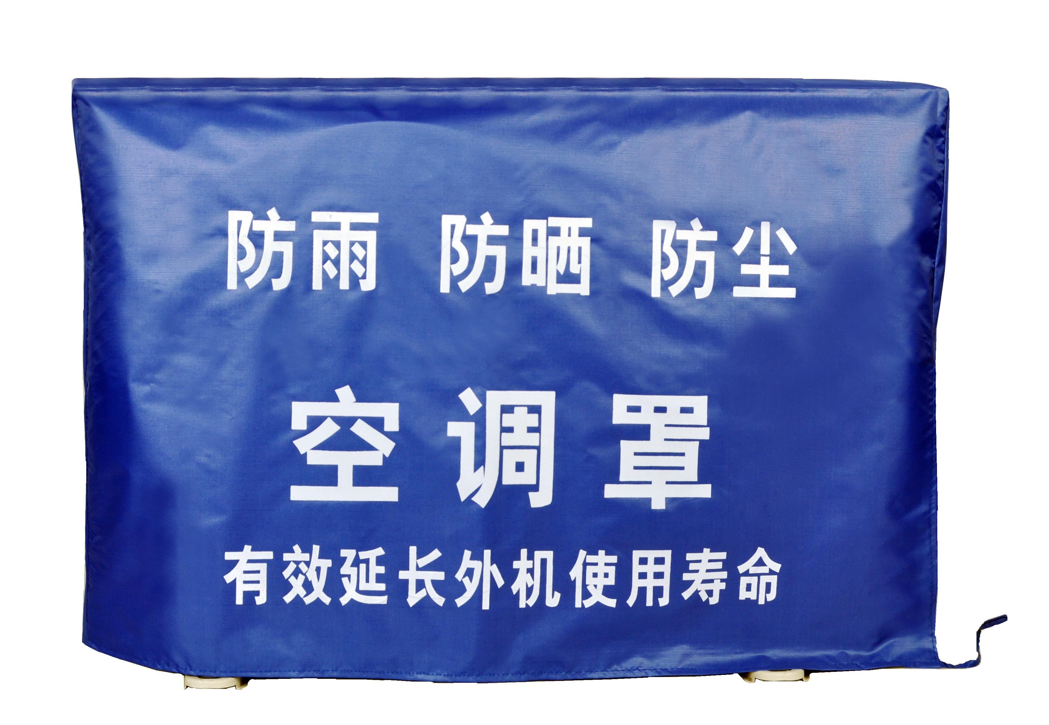Der Breite Blaue spitzen Stil zylindrische vertikale 3 PS 2 PS windschutzscheibe länge 1,5 inklusive klimaanlage, Hood