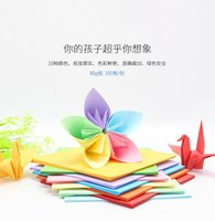 Children's manual paper folding materials color pearlescent paper laser flash paper square origami paper kindergarten