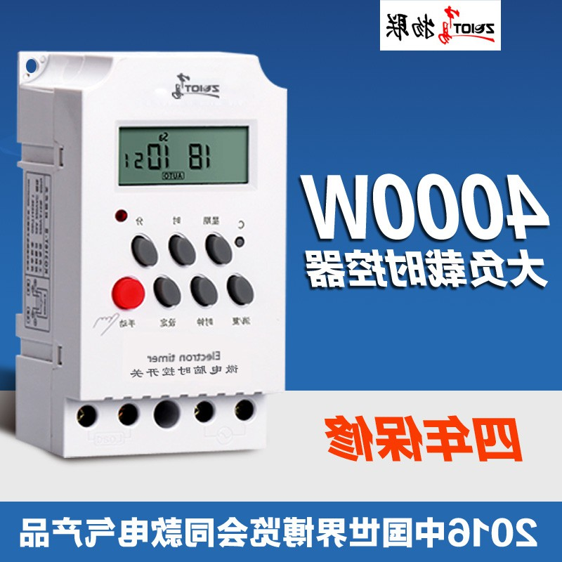 Japan's purchase of WY microcomputer time controlled switch timer high power electronic automatic time lamp light controller