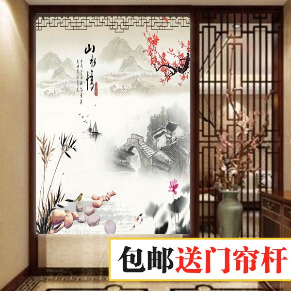 Curtain fabric, Chinese wind, cotton, linen, Feng Shui partition, hanging curtain, half living room, bedroom, kitchen, bathroom, semi curtain