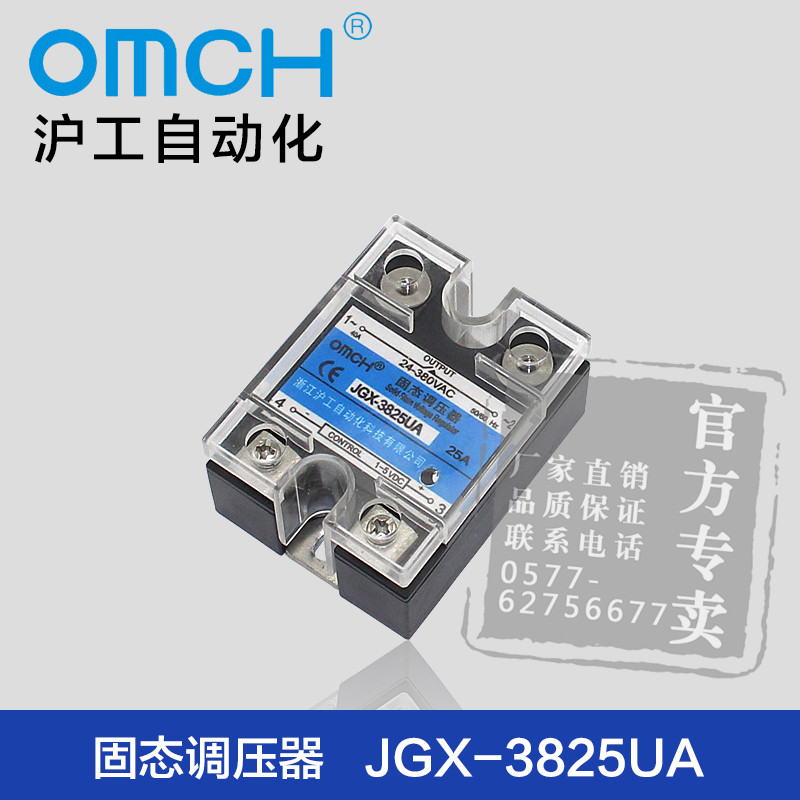 OMCH/ hugong Automation JGX-3825UA solid - State - spannungsregler (spannungs -) Frankreich