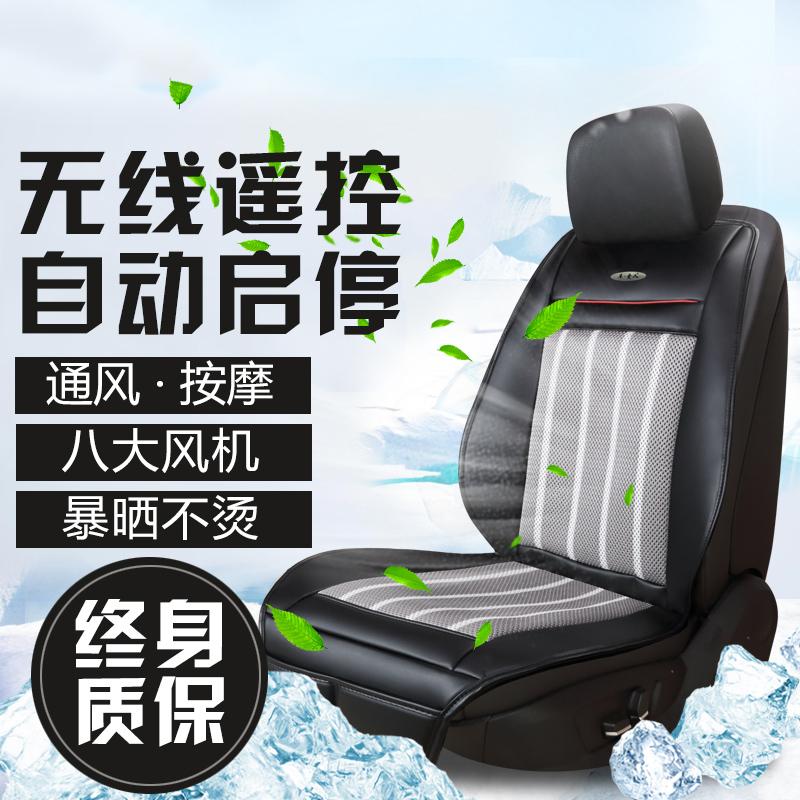 - μαξιλάρι ανεμιστήρα εξαερισμού και κλιματισμού αυτοκινήτων κάθισμα το καλοκαίρι ωραίο τσαρδί ψύξης της γενικής υπηρεσίας ηλεκτρικό κρύος αέρας 12