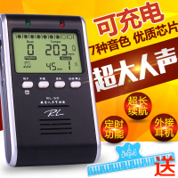 The electronic metronome piano and violin instruments guzheng general Sax drum beats, vocals metronome