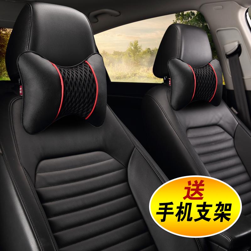 四季の運転手の自動車ヘッドレスト護頚枕のクッションシートクッション乗用車は車内に入って乗用車用アクセサリー