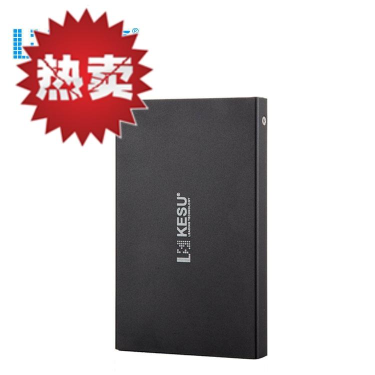 Full Metal mobile festplatte 1T2.5 Zoll festplatte hochgeschwindigkeits - USB - 3.0 -