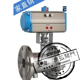 Pneumatic stainless steel insulation ball valve, pneumatic insulation jacket ball valve, steam heat conduction oil insulation ball valve BQ641F