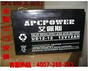 Apes (APCPOWER) UD12-12 Perth 12V12AH UPS lead-acid battery, battery