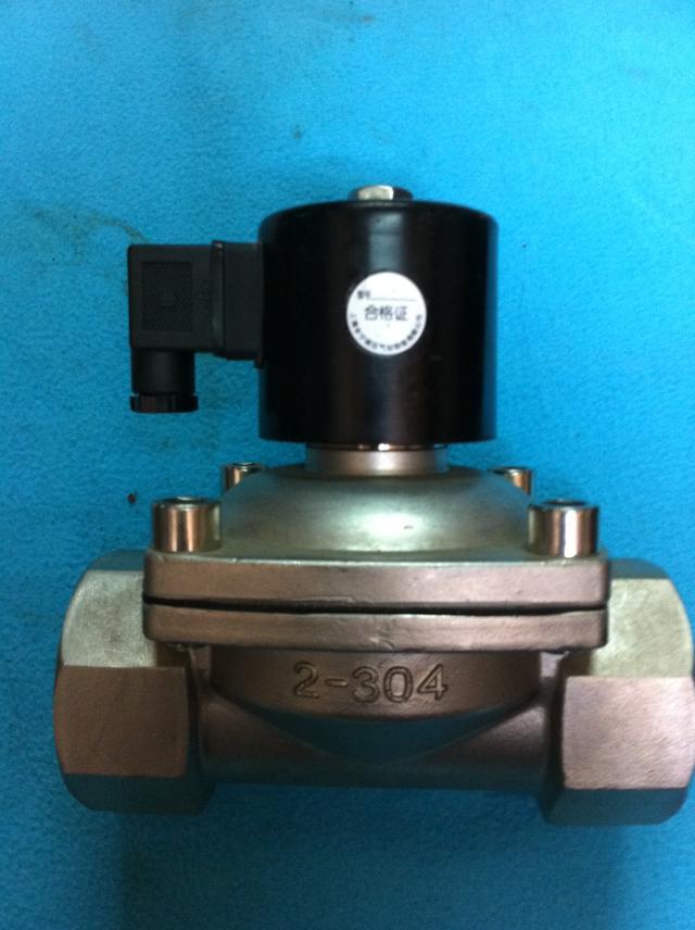 El solenoide de la válvula de vapor SLA-15B.20B.25B.35B.40B.50B de acero inoxidable