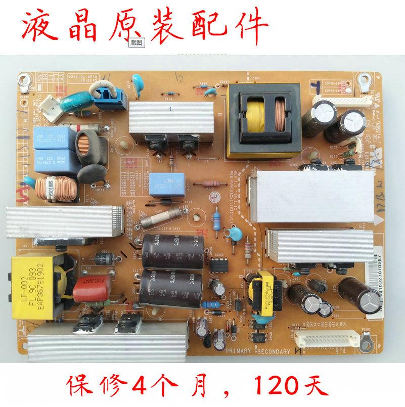 42 - Zoll LCD - fernseher macht LG42LH30FR hochspannungsleitungen Aufsichtsrat RY3925 ein tablet