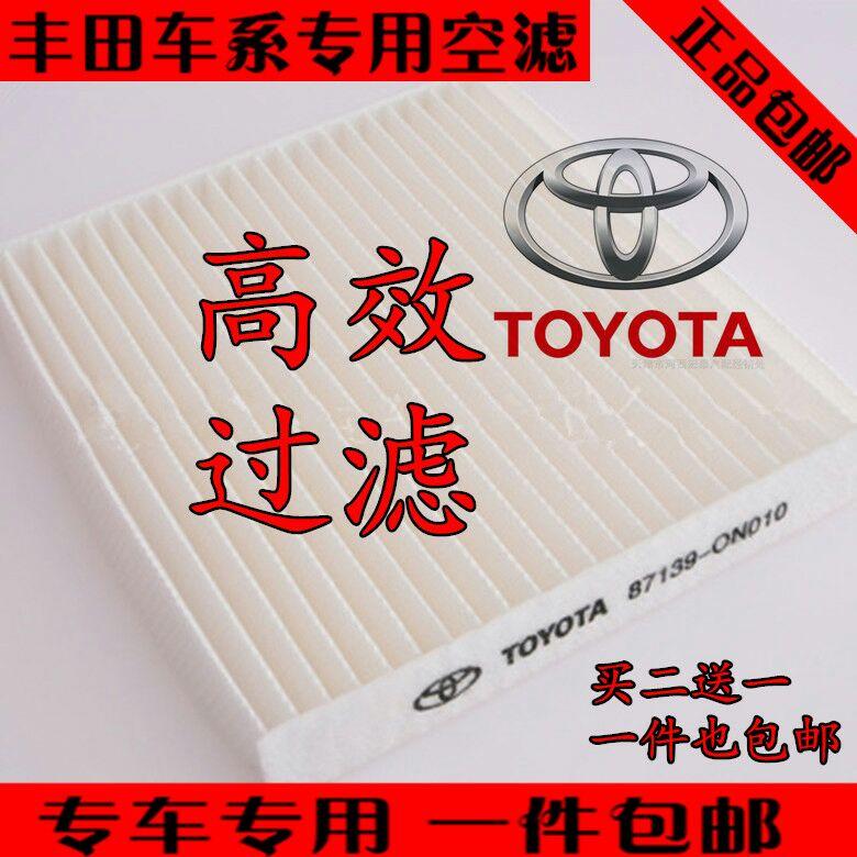 Carola Camry Huang Corolla RAV4 anmaßend Highlander von Hyun - vios klimaanlage - Filter)