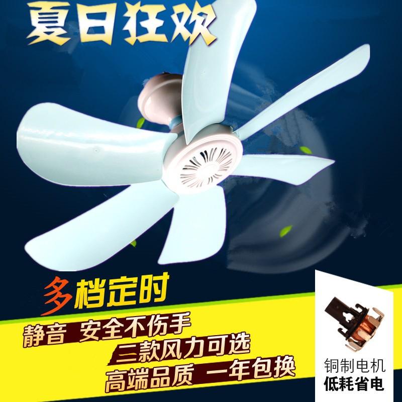 Guapo pequeño ventilador pequeño ventilador de techo y el calendario de la ampliación de la línea a línea de micro - ventilador conectado a una línea eléctrica de conexión de cable 3
