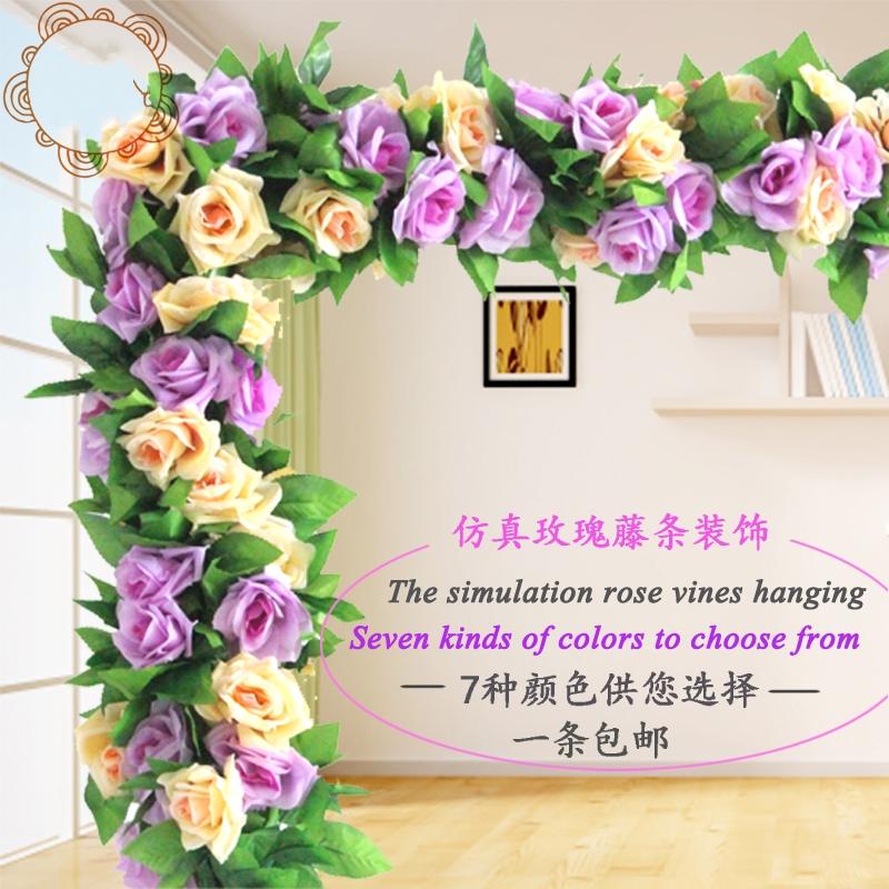 La decoración de la oclusión en las tuberías de gas natural, calefacción y aire acondicionado paquete anti - pilar flores de caña de la liquidación de la corteza