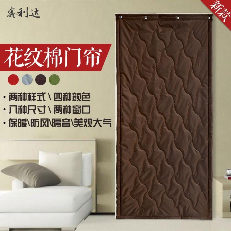 Conditionneur d'air de rideau d'isolation acoustique de la Chambre d'épaississement du coton d'isolation thermique du tissu de rideau de pare - brise des sous - dortoir