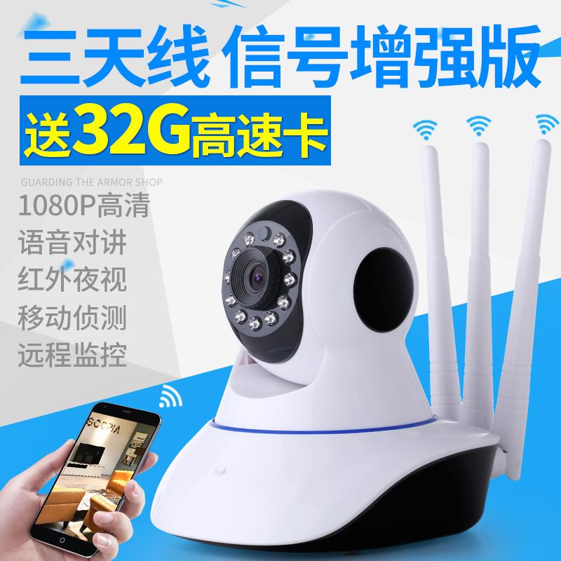 الشبكة المنزلية اللاسلكية الذكية كاميرا الهاتف المحمول بعد أن هد رصد الأشعة تحت الحمراء للرؤية الليلية ميني الروتاري