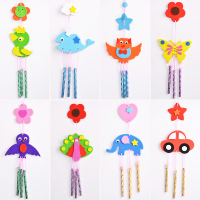 Creative wind chimes, children's hand made materials, EVA stickers, DIY kindergarten, parent-child activities, intellectual toys
