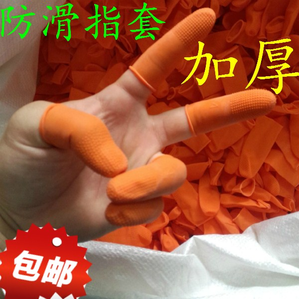 Rubber protective finger sleeve tattoo guitar finger cots orange thickened wear disposable latex