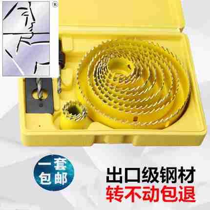 Bisagra especial para abrir la puerta de madera de 35 mm taladro taladro posición bisagra la ampliación de la instalación de plástico