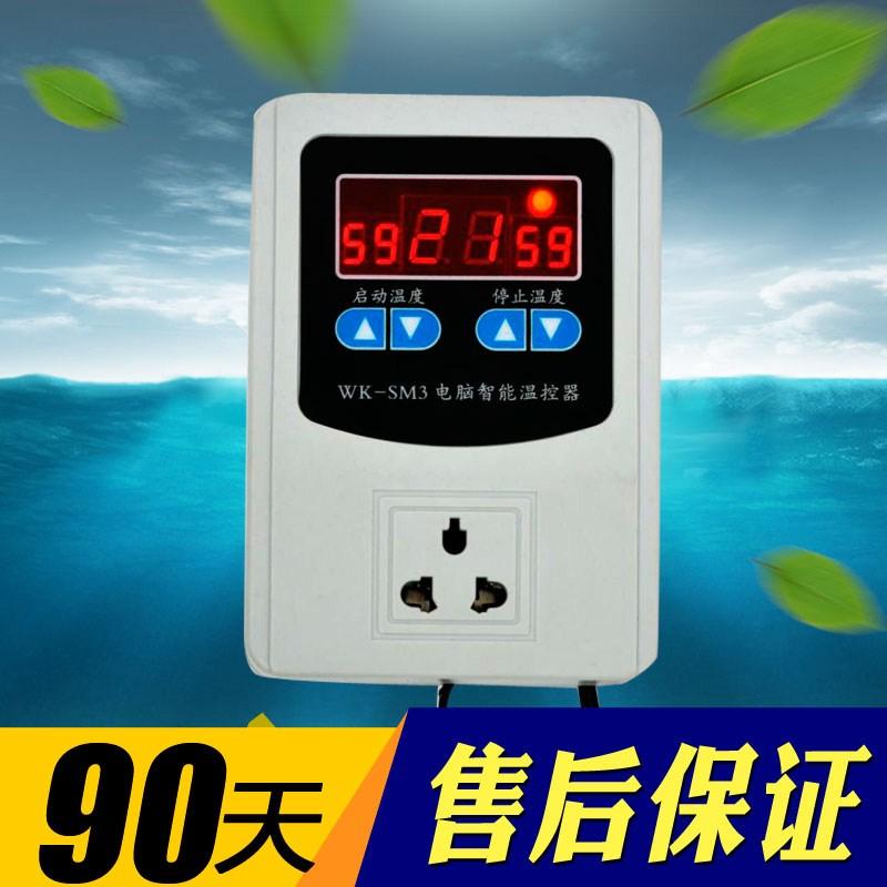 szabályozható hőmérséklet automatikus 地暖 vízmelegítők intelligens 数显 a légkondicionáló termosztát termosztát kapcsoló lehet